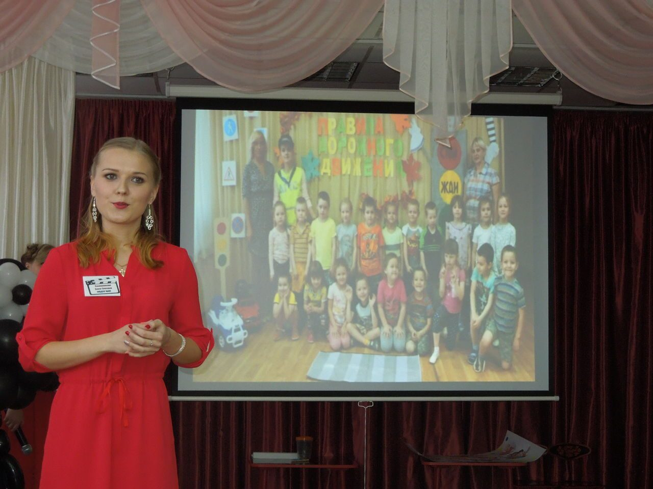Видео выступления визитки воспитателя фото 189-431
