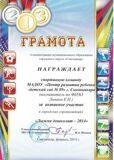 Lugnia-dohkolyat2014