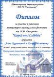 Вахнина Н.А., Плокидина Е.В.
