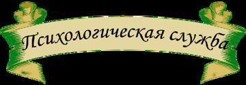 uchiteljam