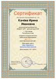 sertifikat_site-529442 (1)