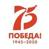 логотип год памяти