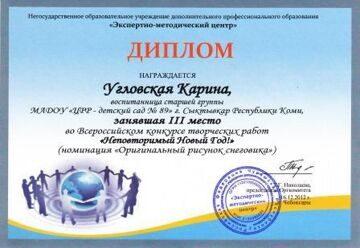 2013-5-NG