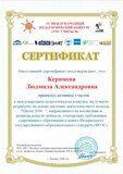 Учу учиться Керимова Людмила Алексан%-001