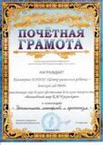 2011-9