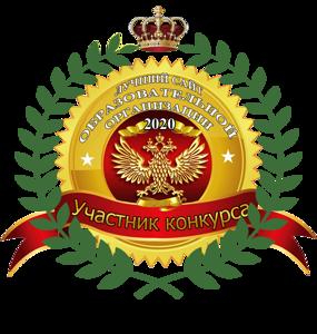 Лого (ОУ)