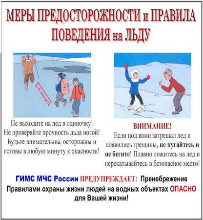 Novyj_risunok_(4)