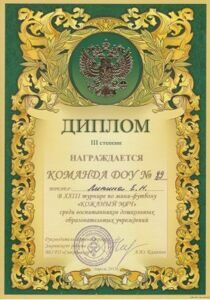 Koganiimyh2013
