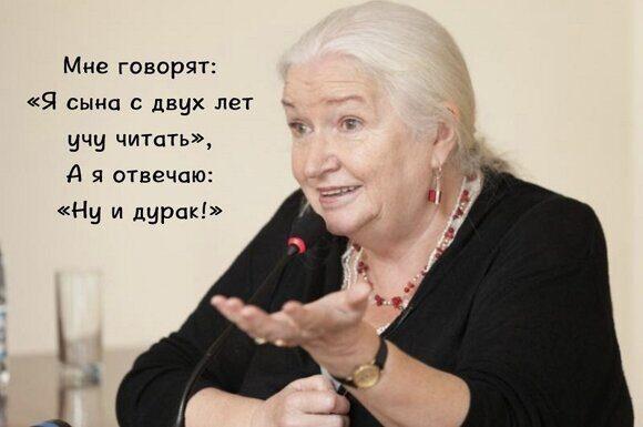 Черниговская