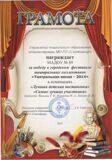 Teatr2014